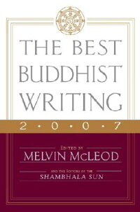 The_Best_Buddhist_Writing