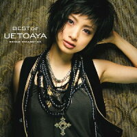 BEST_of_UETOAYA_SINGLE_COLLECTION〜STANDARD_EDITION