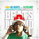 BEATS LEGEND 2 Compiled & Mixed by Mr.BEATS a.k.a. DJ CELORY