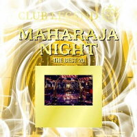 CLUB_LEGEND_20th_PRESENTS_MAHARAJA_NIGHT-THE_BEST_20-
