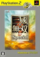 真・三國無双5 Special PS2 the Best
