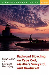 Backroad_Bicycling_on_Cape_Cod