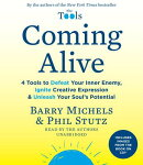 Coming Alive: 4 Tools to Defeat Your Inner Enemy, Ignite Creative Expression & Unleash Your Soul's P
