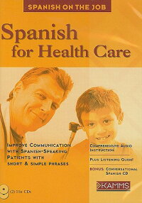 Spanish_for_Health_Care