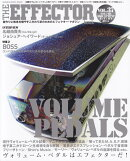 THE EFFECTOR book(VOL.37)