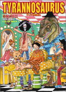 ONE PIECE COLOR WALK(7)