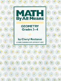 MathbyAllMeans,Geometry,Grade3