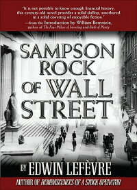Sampson_Rock_of_Wall_Street