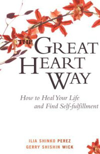 The_Great_Heart_Way:_How_to_He