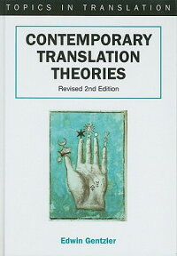 Contemporary_Translation_Theor