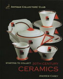 STC 20TH CENTURY CERAMICS HB