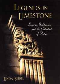 Legends_in_Limestone:_Lazarus,