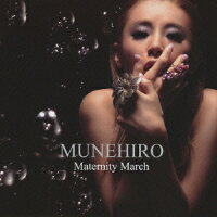 Maternity_March