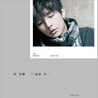 【輸入盤】紀念日影音館DVD(+CD)[AARON(炎亞綸)]
