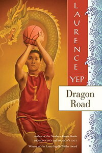 Dragon_Road