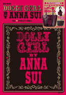 DOLLY GIRL BY ANNA SUI
