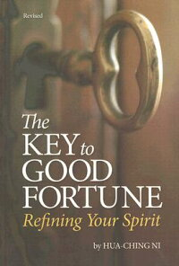 The_Key_to_Good_Fortune:_Refin