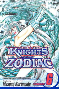 Knights_of_the_Zodiac_(Saint_S