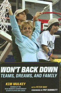 Won't_Back_Down:_Teams,_Dreams