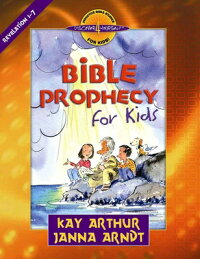 Bible_Prophecy_for_Kids:_Revel