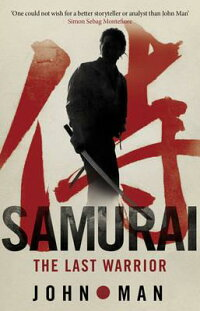 SAMURAI(B)[JOHNMAN]