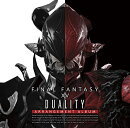 FINAL FANTASY XIV:Duality〜Arrangement Album〜(映像付サントラ/Blu-ray Disc Music)【Blu-ray】