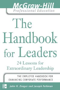 The_Handbook_for_Leaders:_24_L