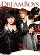 【予約】DREAM BOYS(DVD+CD)