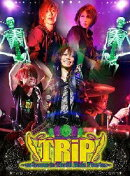 SuG Tour 2011 TRiP〜welcome to Thrill Ride Pirates〜 -Limited Edition-【限定版】