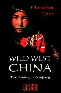 Wild_West_China:_The_Taming_of