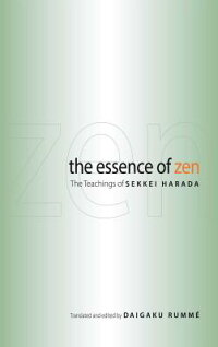 The_Essence_of_Zen:_The_Teachi