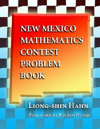 New_Mexico_Mathematics_Contest