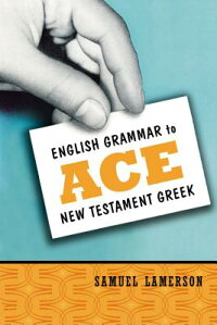 English_Grammar_to_Ace_New_Tes