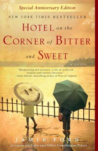 Hotel_on_the_Corner_of_Bitter