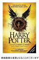 HARRY POTTER & THE CURSED CHILD PART 1&2