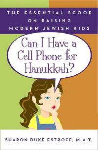 Can_I_Have_a_Cell_Phone_for_Ha