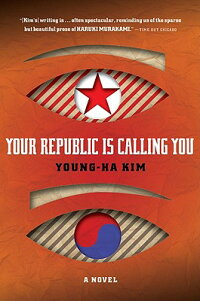 Your_Republic_Is_Calling_You