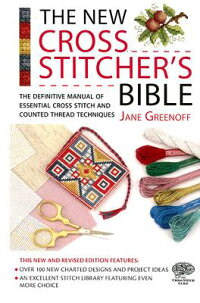 The_New_Cross_Stitcher's_Bible