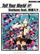 Tell Your World [EP] livetune feat.初音ミク