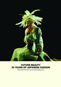 Future_Beauty:_30_Years_of_Jap