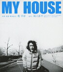 MY HOUSE【Blu-ray】