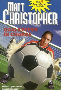 Goalkeeper_in_Charge