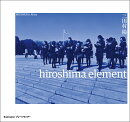 hiroshima element