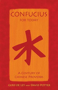 Confucius_for_Today:_A_Century
