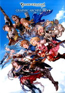 GRANBLUE FANTASY GRAPHIC ARCHIVE(3)