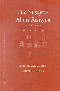The_Nusayr?-?Alaw?_Religion:_A