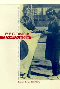 "Becoming_""Japanese"":_Colonial"