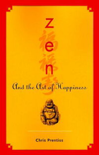 ZEN_AND_THE_ART_OF_HAPPINESS(P