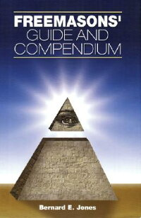 Freemasons'_Guide_and_Compendi