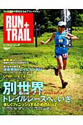 RUN+TRAILvol.2